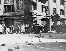 """""""Barcelona, marzo de 1951: del boicot a la huelga general. Apuntes sobre la movilización social y la protesta bajo el franquismo"""", Javier Tébar Hurtado, Fundación 1º de mayo."""